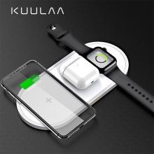 3v1 nabíjecí stanice Qi KUULAA pro Apple iPhone + AirPods + Watch - bílá / šedá