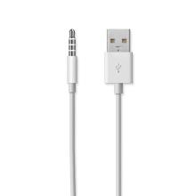 Originální Apple USB kabel pro iPod Shuffle