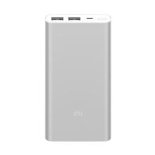 Externí baterie / power bank XIAOMI 2S - 10000 mAh - 2x USB (2A) - stříbrná