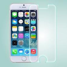 Super odolná ochranná fólie pro Apple iPhone 6 / 6S - tl. 0,2mm
