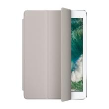 Originální Smart Cover pro Apple iPad Pro 9,7 - kamenně šedý