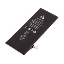 Baterie pro Apple iPhone - kvalita A+