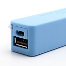 Mini externí baterie / power bank KABO 2600mAh - stylové poutko s kroužkem na klíče